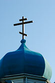 dome stock photography | Alaska, Kodiak, Holy Resurrection Russian Orthodox Church, image id 5-650-1067