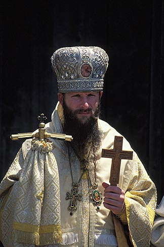 Zuzemihl Bishop In The Russian 56