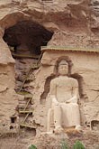 bluff stock photography | China, Gansu Province, Statue of Maitreya Buddha, Bingling-si Grottoes, image id 4-132-27
