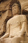 barren stock photography | China, Gansu Province, Statue of Maitreya Buddha, Bingling-si Grottoes, image id 4-135-26