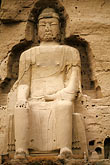 barren stock photography | China, Gansu Province, Statue of Maitreya Buddha, Bingling-si Grottoes, image id 4-135-27