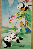 giant panda stock photography | China, Lanzhou, Painted wall hanging , image id 4-139-23