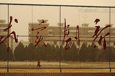 image 4-139-26 China, Lanzhou, Chairman Maos calligraphy at housing project