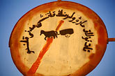 "beware stock photography | China, Turpan, ""No donkey carts"", image id 4-153-32"