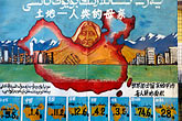 image 4-153-34 China, Turpan, Modern China billboard