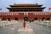 downtown stock photography | China, Beijing, Girl at Tiananmen, the Gate of Heavenly Peace, image id 4-186-18