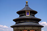 blue stock photography | China, Beijing, Temple of Heaven, Hall of Prayer for Good Harvests, image id 4-330-30