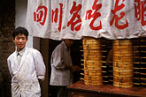 dumpling restaurant stock photography | China, Xi