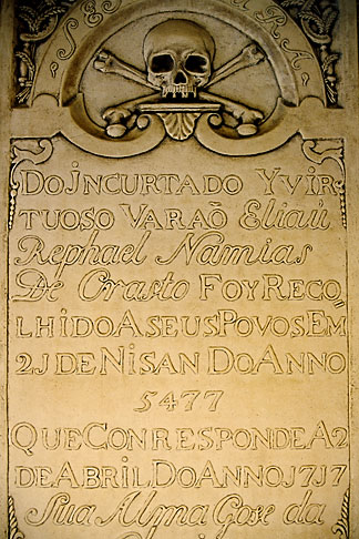 image 3-431-18 Curacao, Willemstad, Jewish Synagogue, gravestone
