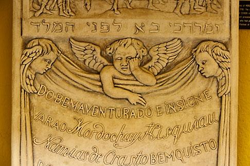 image 3-431-19 Curacao, Willemstad, Jewish Synagogue, gravestone