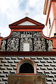facade stock photography | Czech Republic, Pisek, Church, image id 4-960-1121