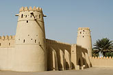 banner stock photography | United Arab Emirates, Abu Dhabi, Al Ain, Al Jahili Fort, built in 1898, image id 8-730-1764