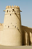 banner stock photography | United Arab Emirates, Abu Dhabi, Al Ain, Al Jahili Fort, built in 1898, image id 8-730-1766
