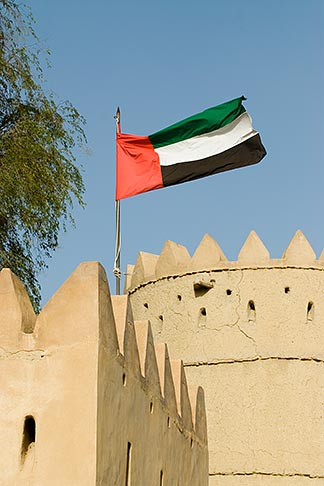 image 8-730-1794 United Arab Emirates, Abu Dhabi, Emirates flag, Sultan Bin Zayed Fort, Al Ain