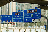 arabic script stock photography | United Arab Emirates, Dubai, Road sign, Sheikh Zayed Road , image id 8-730-1883
