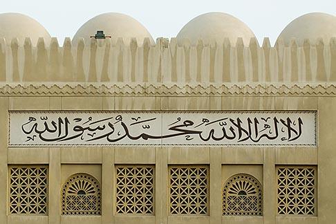 image 8-730-1915 United Arab Emirates, Dubai, Dubai Grand Mosque
