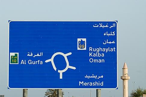 image 8-730-1977 United Arab Emirates, Fujairah, Road sign