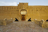 dubai museum entrance stock photography | United Arab Emirates, Dubai, Dubai Fort and Museum, image id 8-730-251