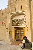 security gate stock photography | United Arab Emirates, Dubai, Dubai Fort and Museum, image id 8-730-257