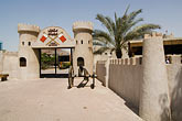 exhibit stock photography | United Arab Emirates, Ajman, Ajman fort, image id 8-730-346