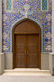 ornate stock photography | United Arab Emirates, Dubai, Blue tiled doorway, Iranian Mosque, Bur Dubai, image id 8-730-9137