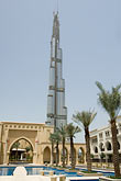 tallest stock photography | United Arab Emirates, Dubai, Burj Dubai, and Al Manzil hotel, image id 8-730-9211