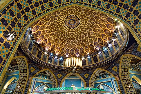 image 8-730-9279 United Arab Emirates, Dubai, Ibn Battuta Shopping Mall, arched ceiling with decorative tiles