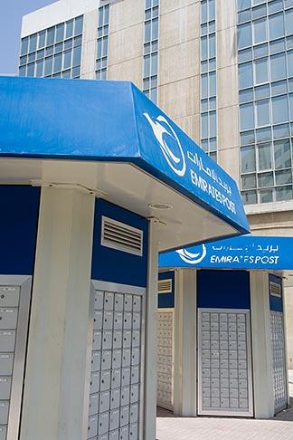 image 8-730-9281 United Arab Emirates, Dubai, Telephone booths