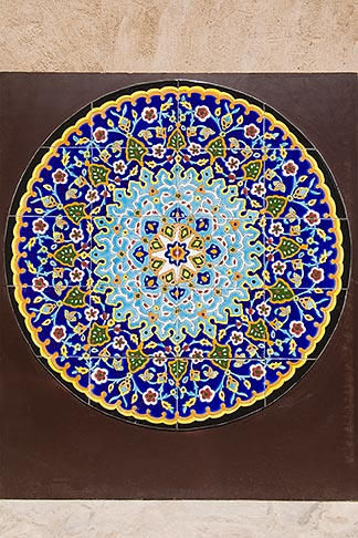 image 8-730-9359 United Arab Emirates, Dubai, Decorative Mosaic