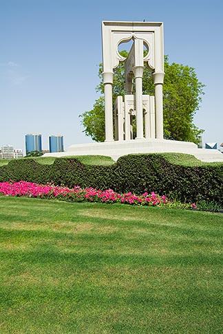 image 8-730-9373 United Arab Emirates, Dubai, Al Fahidi roundabout