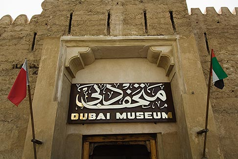 image 8-730-9400 United Arab Emirates, Dubai, Dubai Museum entrance