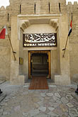 dubai fort stock photography | United Arab Emirates, Dubai, Dubai Museum entrance, image id 8-730-9409