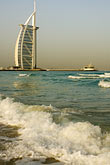 vertical stock photography | United Arab Emirates, Dubai, Burj Al Arab from Jumeirah Beach, image id 8-730-9564