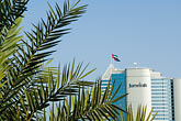 date palm stock photography | United Arab Emirates, Dubai, Jumeirah Beach Hotel and palms, image id 8-730-9595