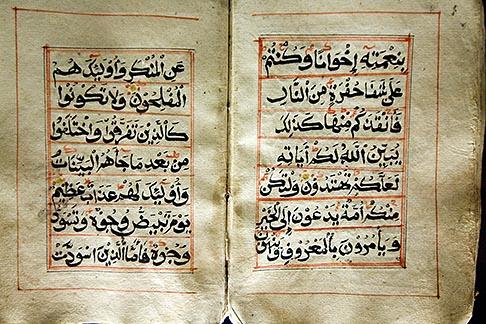 image 8-730-9784 United Arab Emirates, Abu Dhabi, Historical Koran, Ai AIn Museum