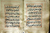 emirates stock photography | United Arab Emirates, Abu Dhabi, Historical Koran, Ai AIn Museum, image id 8-730-9784
