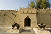 sultan bin zayed fort eastern fort stock photography | United Arab Emirates, Abu Dhabi, Al Ain, Al Ain, Sultan Bin Zayed Fort (Eastern Fort), image id 8-730-9793