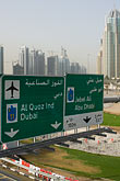 road sign stock photography | United Arab Emirates, Dubai, Dubai Marina, Sheikh Zayed Road freeway interchange, image id 8-730-9955