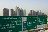 highway sign stock photography | United Arab Emirates, Dubai, Dubai Marina, Sheikh Zayed Road freeway interchange, image id 8-730-9964