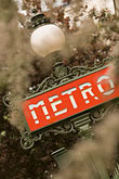 sign stock photography | France, Paris, Metro sign, image id 6-450-5771