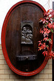 wine barrel stock photography | Germany, Frankfurt, Garden, Zum Gemalten Haus tavern, image id 5-548-3