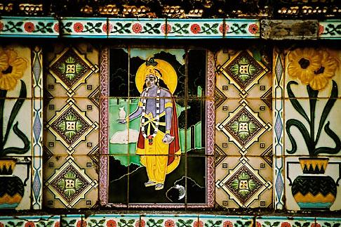 image 0-601-72 India, Goa, Shri Manguesh Temple, Ponda
