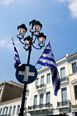 downtown district stock photography | Greece, Athens, Greek flags, image id 3-653-41