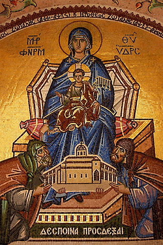 image 3-701-86 Greece, Hydra, Monastery of the Assumption of the Virgin Mary, Mosaic