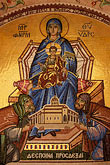 greek art stock photography | Greece, Hydra, Monastery of the Assumption of the Virgin Mary, Mosaic, image id 3-701-86