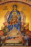 icon of mary stock photography | Greece, Hydra, Monastery of the Assumption of the Virgin Mary, Mosaic, image id 3-701-87