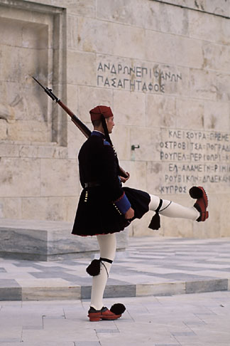 image 9-250-88 Greece, Athens, Evzone on guard, Parliament building