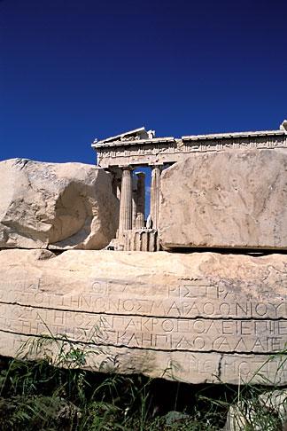 image 9-253-21 Greece, Athens, Parthenon, Acropolis