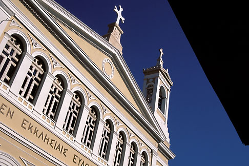 image 9-254-93 Greece, Athens, Athens Cathedral, Plateia Mitropoleos