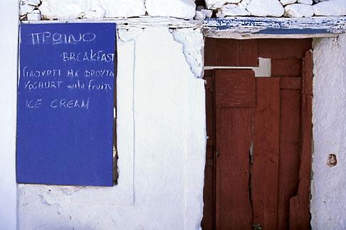 image 9-270-36 Greece, Serifos, Doorway, Serifos town